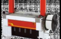 Машины для обвязки стреппинг лентой